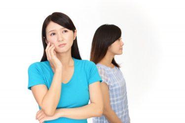 自己肯定感の低い人が人間関係に悩む7つの理由